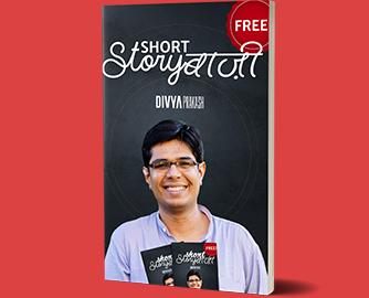 short storybaazi